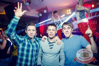 «Дыхание ночи» на Дне защитника отечества, 22 февраля 2016 - Ресторан «Максимилианс» Казань - 18
