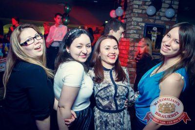 «Дыхание ночи» на Дне защитника отечества, 22 февраля 2016 - Ресторан «Максимилианс» Казань - 24