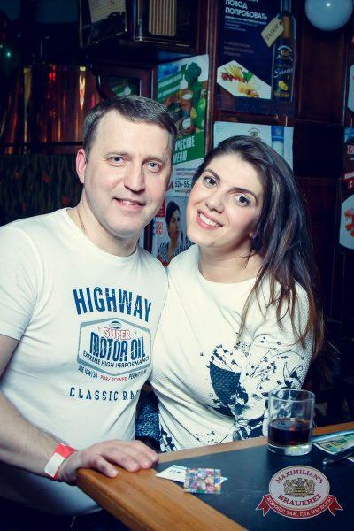 «Дыхание ночи» на Дне защитника отечества, 22 февраля 2016 - Ресторан «Максимилианс» Казань - 26