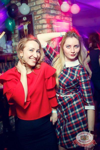 «Дыхание ночи» на Дне защитника отечества, 21 февраля 2016 - Ресторан «Максимилианс» Казань - 05