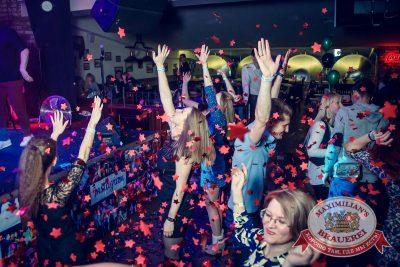 «Дыхание ночи» на Дне защитника отечества, 21 февраля 2016 - Ресторан «Максимилианс» Казань - 08