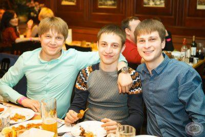 Дуэт «Сёстры Зайцевы», 27 апреля 2013 - Ресторан «Максимилианс» Казань - 06