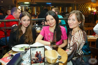 Дуэт «Сёстры Зайцевы», 27 апреля 2013 - Ресторан «Максимилианс» Казань - 26