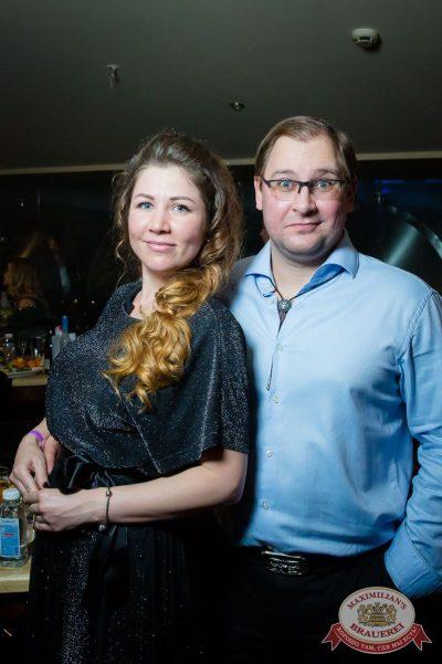 «Дыхание ночи», 31 декабря 2017 - Ресторан «Максимилианс» Казань - 12