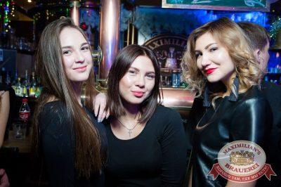 «Дыхание ночи», 31 декабря 2017 - Ресторан «Максимилианс» Казань - 32