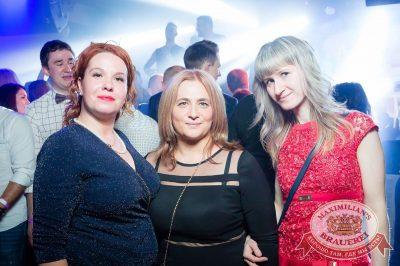 «Дыхание ночи», 31 декабря 2017 - Ресторан «Максимилианс» Казань - 34