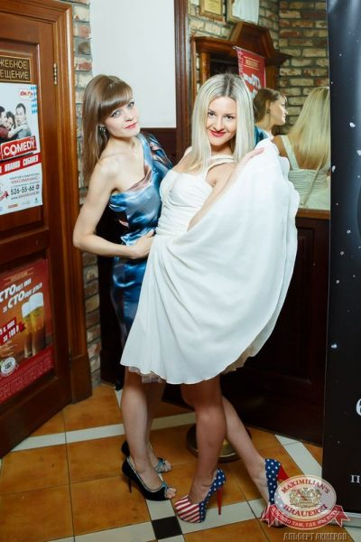 «Дыхание ночи»: Ангелы и Демоны, 24 июля 2015 - Ресторан «Максимилианс» Казань - 06