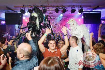 «Дыхание ночи»: Ангелы и Демоны, 24 июля 2015 - Ресторан «Максимилианс» Казань - 14