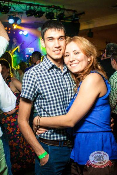 «Дыхание ночи»: Astero (Санкт-Петербург), 23 мая 2014 - Ресторан «Максимилианс» Казань - 06
