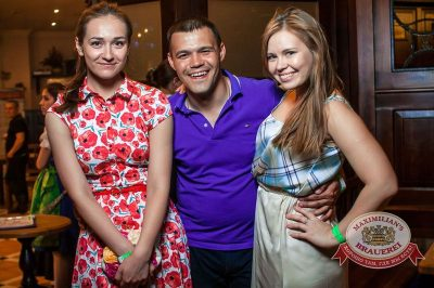 «Дыхание ночи»: Astero (Санкт-Петербург), 23 мая 2014 - Ресторан «Максимилианс» Казань - 09
