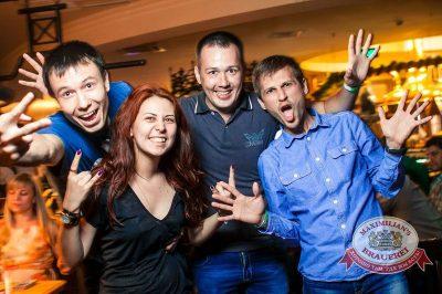 «Дыхание ночи»: Astero (Санкт-Петербург), 23 мая 2014 - Ресторан «Максимилианс» Казань - 12