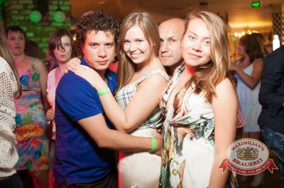 «Дыхание ночи»: Astero (Санкт-Петербург), 23 мая 2014 - Ресторан «Максимилианс» Казань - 15