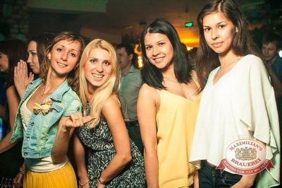 «Дыхание ночи»: Astero (Санкт-Петербург), 23 мая 2014 - Ресторан «Максимилианс» Казань - 17
