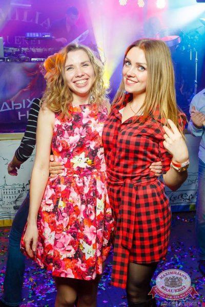 «Дыхание ночи»: Astero (Санкт-Петербург), 24 апреля 2015 - Ресторан «Максимилианс» Казань - 06