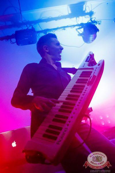 «Дыхание ночи»: Astero (Санкт-Петербург), 24 апреля 2015 - Ресторан «Максимилианс» Казань - 11