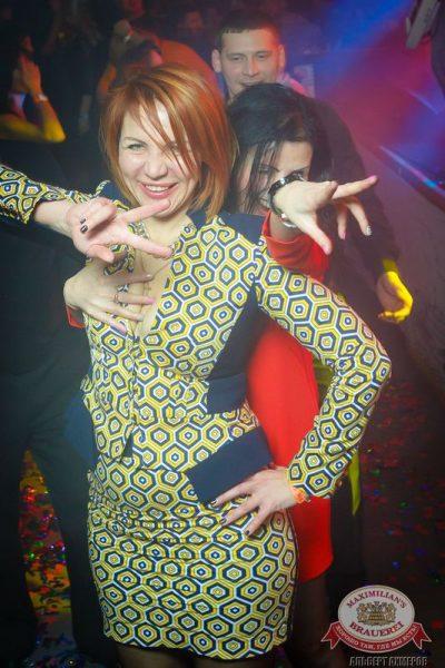 «Дыхание ночи»: Astero (Санкт-Петербург), 24 апреля 2015 - Ресторан «Максимилианс» Казань - 17