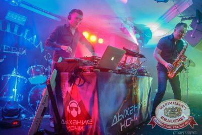 «Дыхание ночи»: Astero (Санкт-Петербург), 24 апреля 2015 - Ресторан «Максимилианс» Казань - 20