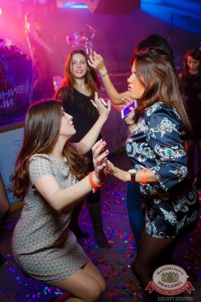 «Дыхание ночи»: Astero (Санкт-Петербург), 24 апреля 2015 - Ресторан «Максимилианс» Казань - 21