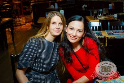 «Дыхание ночи»: Astero (Санкт-Петербург), 24 апреля 2015 - Ресторан «Максимилианс» Казань - 24