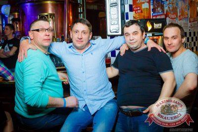 «Дыхание ночи»: Astero (Санкт-Петербург), 24 апреля 2015 - Ресторан «Максимилианс» Казань - 26