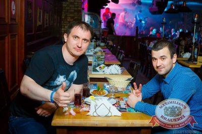 «Дыхание ночи»: Astero (Санкт-Петербург), 24 апреля 2015 - Ресторан «Максимилианс» Казань - 27