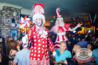 «Дыхание ночи»: Circus Show, 10 июля 2015 - Ресторан «Максимилианс» Казань - 01