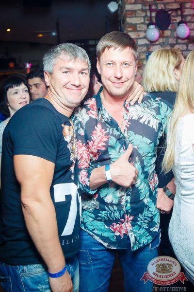 «Дыхание ночи»: Circus Show, 10 июля 2015 - Ресторан «Максимилианс» Казань - 20