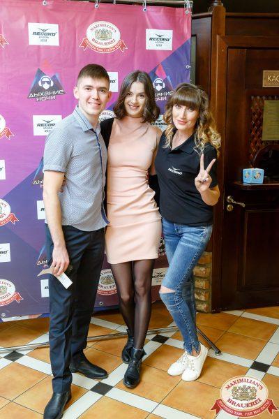 «Дыхание ночи»: день рождения радио Record. Dj Cosmo & Skoro, 3 ноября 2017 - Ресторан «Максимилианс» Казань - 00002