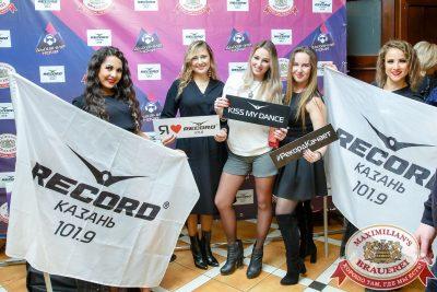 «Дыхание ночи»: день рождения радио Record. Dj Cosmo & Skoro, 3 ноября 2017 - Ресторан «Максимилианс» Казань - 00003