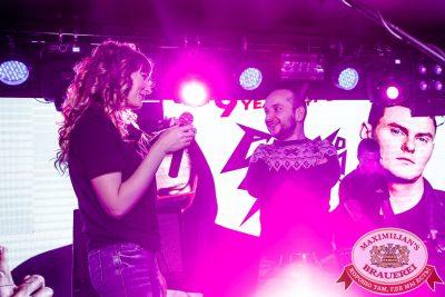 «Дыхание ночи»: день рождения радио Record. Dj Cosmo & Skoro, 3 ноября 2017 - Ресторан «Максимилианс» Казань - 00005