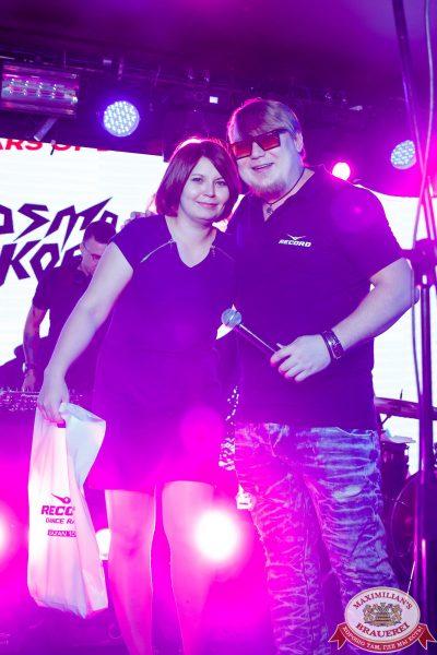 «Дыхание ночи»: день рождения радио Record. Dj Cosmo & Skoro, 3 ноября 2017 - Ресторан «Максимилианс» Казань - 00011