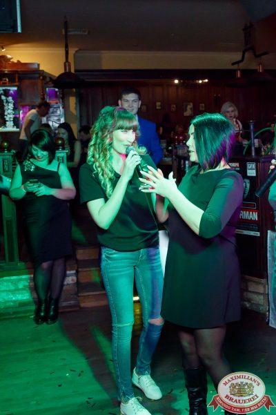 «Дыхание ночи»: день рождения радио Record. Dj Cosmo & Skoro, 3 ноября 2017 - Ресторан «Максимилианс» Казань - 00014