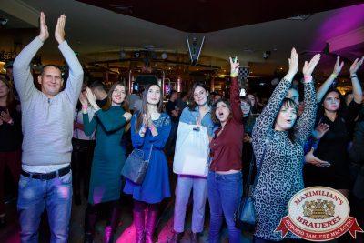 «Дыхание ночи»: день рождения радио Record. Dj Cosmo & Skoro, 3 ноября 2017 - Ресторан «Максимилианс» Казань - 00024
