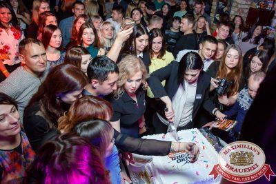 «Дыхание ночи»: день рождения радио Record. Dj Cosmo & Skoro, 3 ноября 2017 - Ресторан «Максимилианс» Казань - 00031
