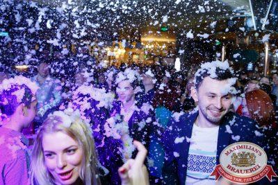 «Дыхание ночи»: день рождения радио Record. Dj Cosmo & Skoro, 3 ноября 2017 - Ресторан «Максимилианс» Казань - 00032