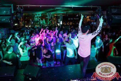 «Дыхание ночи»: день рождения радио Record. Dj Cosmo & Skoro, 3 ноября 2017 - Ресторан «Максимилианс» Казань - 00054