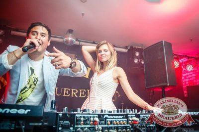 «Дыхание ночи»: DJ Amira (Москва), 29 августа 2015 - Ресторан «Максимилианс» Казань - 02