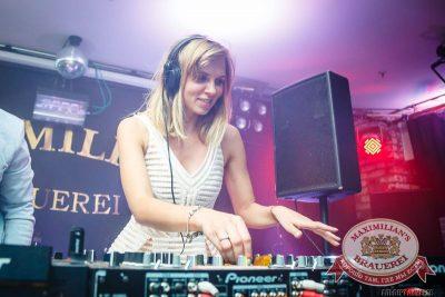 «Дыхание ночи»: DJ Amira (Москва), 29 августа 2015 - Ресторан «Максимилианс» Казань - 03