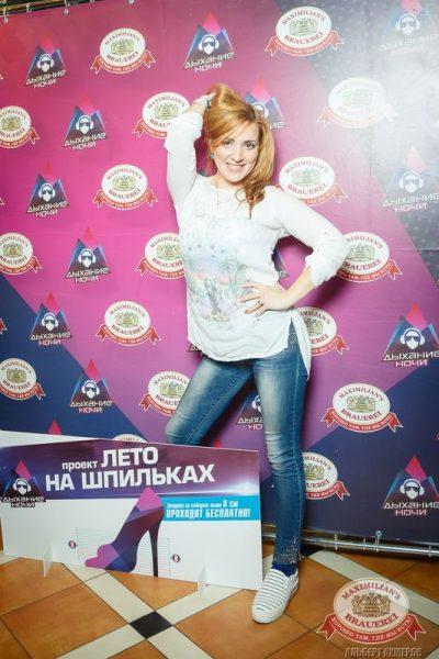 «Дыхание ночи»: DJ Amira (Москва), 29 августа 2015 - Ресторан «Максимилианс» Казань - 04