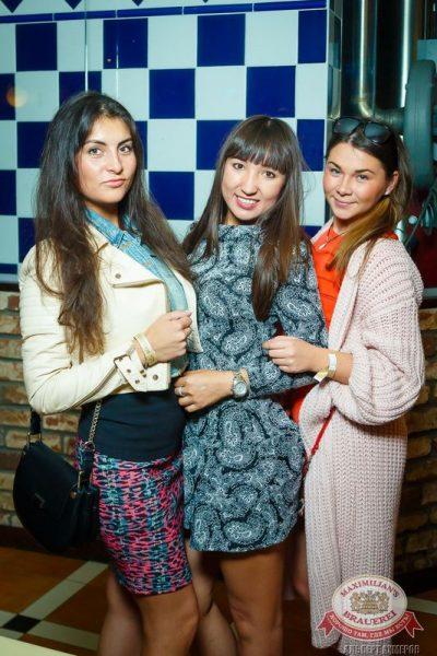 «Дыхание ночи»: DJ Amira (Москва), 29 августа 2015 - Ресторан «Максимилианс» Казань - 05
