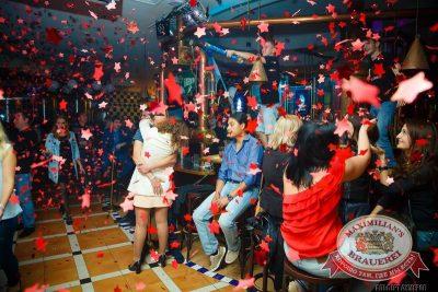 «Дыхание ночи»: DJ Amira (Москва), 29 августа 2015 - Ресторан «Максимилианс» Казань - 07