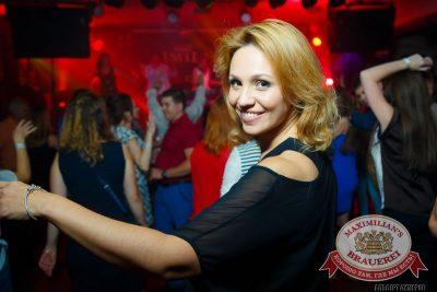 «Дыхание ночи»: DJ Amira (Москва), 29 августа 2015 - Ресторан «Максимилианс» Казань - 09