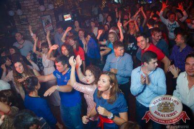 «Дыхание ночи»: DJ Amira (Москва), 29 августа 2015 - Ресторан «Максимилианс» Казань - 10