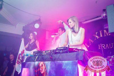 «Дыхание ночи»: DJ Amira (Москва), 29 августа 2015 - Ресторан «Максимилианс» Казань - 11