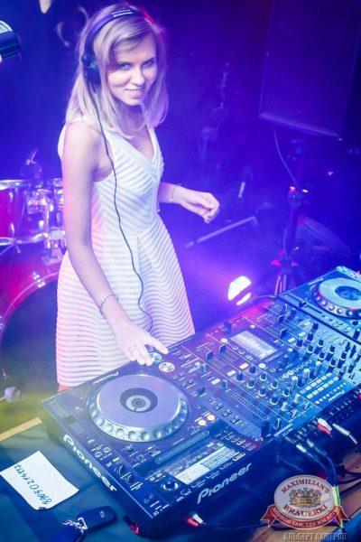 «Дыхание ночи»: DJ Amira (Москва), 29 августа 2015 - Ресторан «Максимилианс» Казань - 12