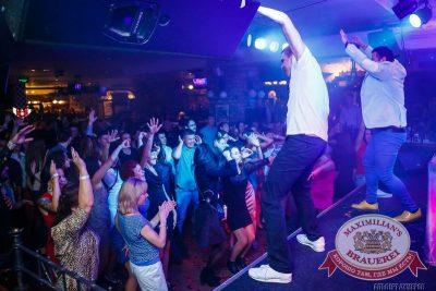 «Дыхание ночи»: DJ Amira (Москва), 29 августа 2015 - Ресторан «Максимилианс» Казань - 13