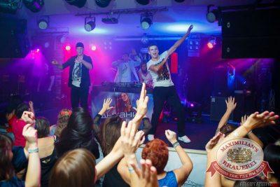 «Дыхание ночи»: DJ Amira (Москва), 29 августа 2015 - Ресторан «Максимилианс» Казань - 14