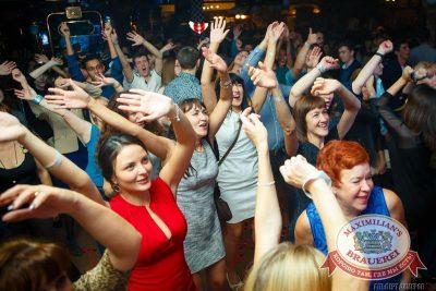 «Дыхание ночи»: DJ Amira (Москва), 29 августа 2015 - Ресторан «Максимилианс» Казань - 15