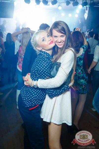«Дыхание ночи»: DJ Amira (Москва), 29 августа 2015 - Ресторан «Максимилианс» Казань - 17