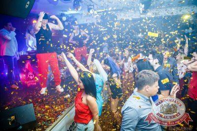 «Дыхание ночи»: DJ Amira (Москва), 29 августа 2015 - Ресторан «Максимилианс» Казань - 18